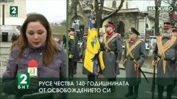 Русе празнува 140 години от Освобождението си