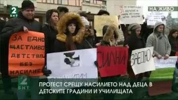 Протест в Русе срещу насилието над деца в детските градини и училища