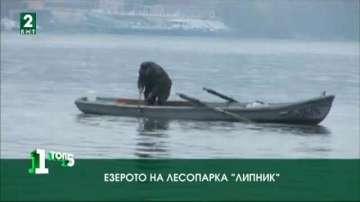 ТОП 5 на местата за зимен риболов в русенския регион