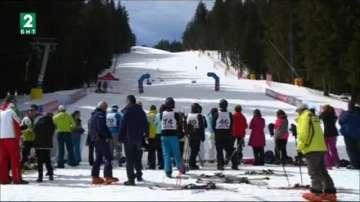Ски състезание за дипломати в Банско