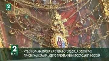 Чудотворната икона на Света Богородица Одигитрия пристигна в София