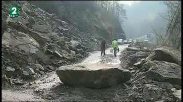 Частично бедствено положение в община Смолян заради срутище