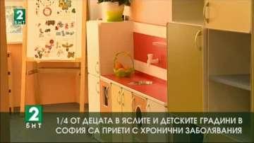 1/4 от децата в яслите и градините в София са приети с хронични заболявания