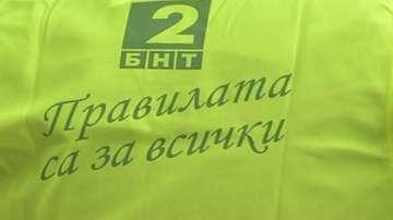 БНТ с 15 часа ефир в изборния ден
