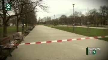 Общината не обезщетява собственици на частен имот в парка Гео Милев