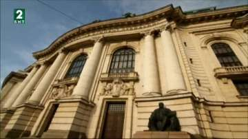 Кинофестивалът Кино по никое време в Софийския университет