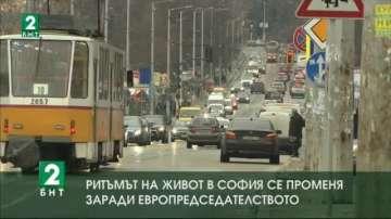 Ритъмът на живот в София се променя заради европредседателството