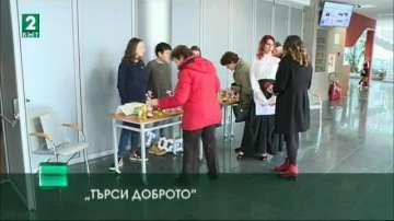 """""""Търси доброто"""": Ученици от Русе подготвят благотворителни инициативи"""