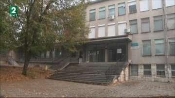 Болницата във Велики Преслав трупа дългове, за да работи