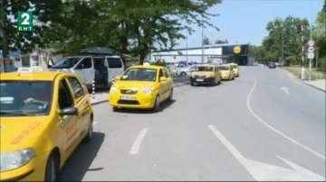 Таксиметрови водачи в Благоевград искат по-високи цени на услугите им