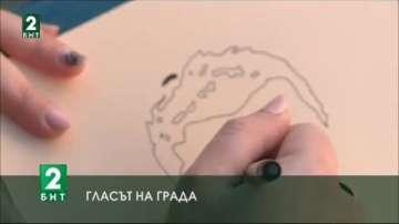 Гласът на града: Фенове на Григор Димитров му подариха рисуван портрет
