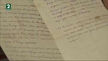 Писмо на 140 години пази спомена за Руско-турската освободителна война