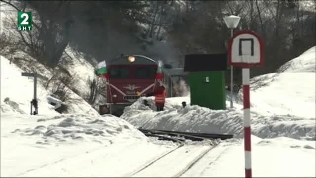 """За трета поредна година влак """"Родопи"""" се отправи на празнично"""