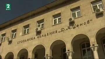 Застрахователи в Свищов подкрепят студенти от Стопанската академия