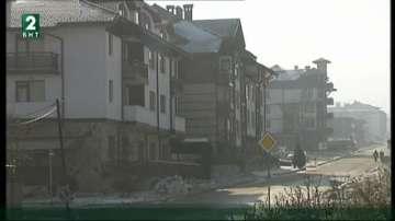 Ръст с 30% на продажбите на имоти в Банско отчитат брокери