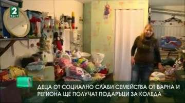 Деца от социално слаби семейства от Варна ще получат коледни подаръци