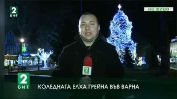 Иван Портних запали светлините на коледната елха във Варна