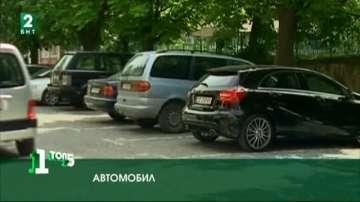 ТОП 5 на най-удобните начини за придвижване в Русе