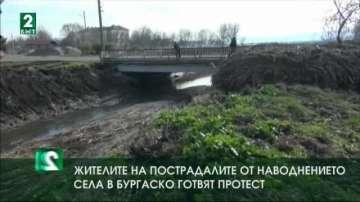 Жителите на пострадалите от наводнението села в Бургаско готвят протест