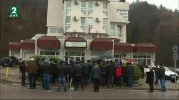 Спират електронните търгове в Благоевград след протест