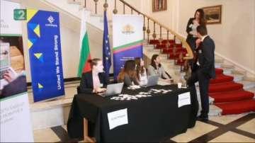 Кариерен форум в Лондон привлича български студенти за работа у нас