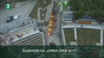 Започва фестивалът Opera Open 2017 в Пловдив