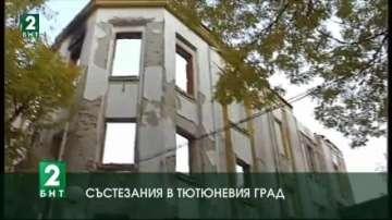 Игри в Тютюневия град в Пловдив съживиха историята на индустрията