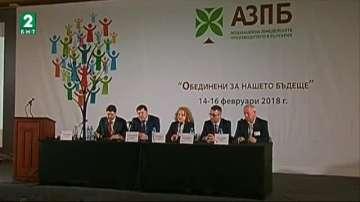 Варна е домакин на Националната среща на земеделските производители