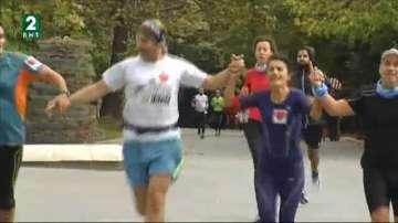 Благотворителен маратон в помощ на училището за незрящи деца във Варна