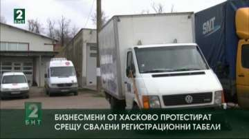 Протест в Хасково срещу свалени регистрационни табели на фирмени коли