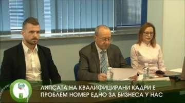 Липсата на квалифицирана работна ръка е проблем номер 1 на българския бизнес