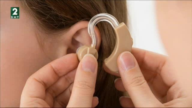 Снимка: ДДС оскъпява цената на слуховите апарати за хората с увреждания