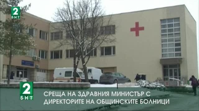 Лекари получават заплати без да работят в болницата в Козлодуй (видео)