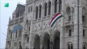Българите в Унгария с републиканско самоуправление и църковна община