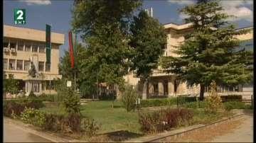 Кооперация в град Кричим отказва да плаща дивиденти на своите членове