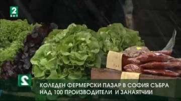 Коледен фермерски пазар в София събра над 100 производители и занаятчии