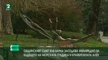 Ще има ли референдум за Морската градина във Варна?