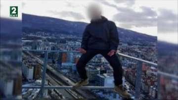 Опасна мода: Детски селфита на високи сгради в София