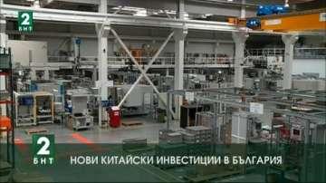 Китайски компании ще инвестират в нов логостичен център край Пловдив