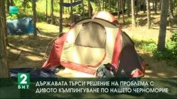 Държавата търси решение на проблема с дивото къмпингуване по Черноморието