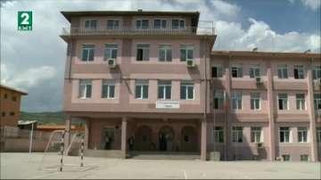 Училището в Микрево успешно интегрира децата от различните етноси