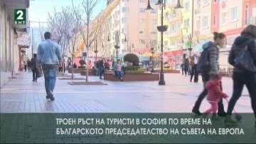 Троен ръст на туристите се очаква по време на българското...
