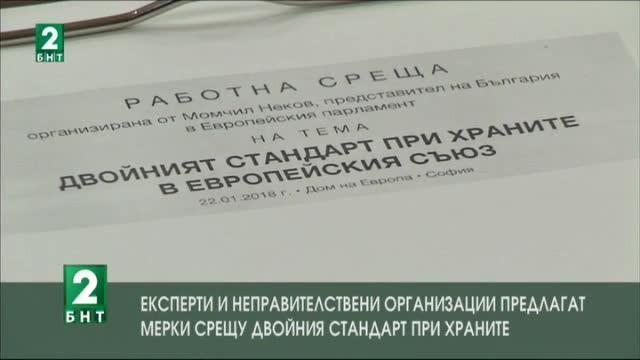 Създаване на общо законодателство и общ европейски орган за контрол