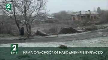 МОСВ предупреди за високи нива на реките