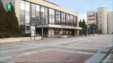 Сградата на Драматичния театър в Благоевград пропада в земята
