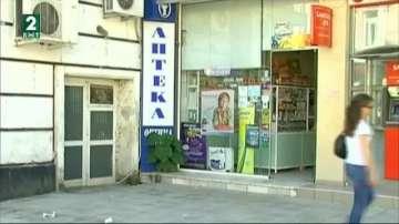 Няма аптеки в повечето малки населени места в страната