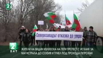 Протестно шествие спря за 4 часа движението по международния път към Видин