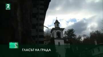 В Гласът на града - Мирела Кючукова от Православния център в Благоевград