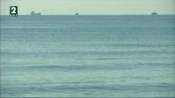 Започна проучване за добив на газ в Черно море