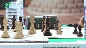 Шахматът - все по-предпочитан спорт сред децата